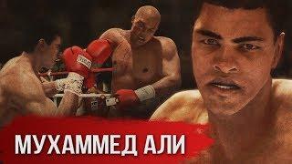 Бои за МУХАММЕДА АЛИ против Боксеров ВЫШИБАЛ / Нокауты в Боксе