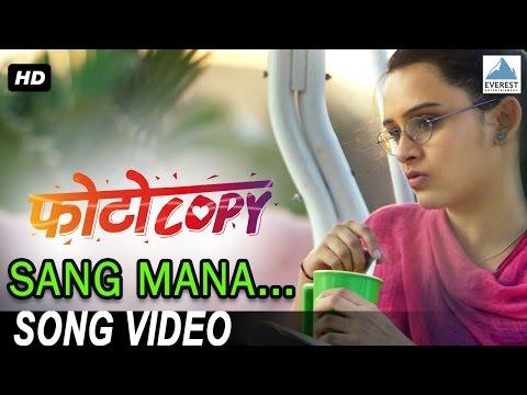 Saang Mana Song - Photocopy | Latest Marathi Songs 2016 | Parna Pethe, Chetan Chitnis | Neha Rajpal