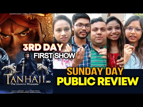 TANHAJI Public Review | 3rd Day | Sunday Special | Ajay Devgn, Kajol | Tanhaji : The Unsung Warrior