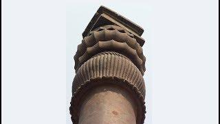 Железный столб Индии. Дели