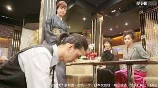 藤村佐和(かたせ梨乃)の店、クラブ『佐和』を訪ね、死んだものと思っ...