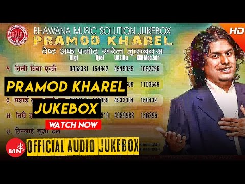 Best Of Pramod Kharel Collection 2016 | Jukebox | Bhawana Music Solution