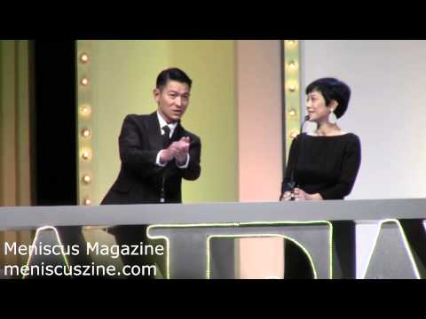 Andy Lau & Sylvia Chang - 7th Asian Film Awards - Best Film Presentation - Meniscus Magazine