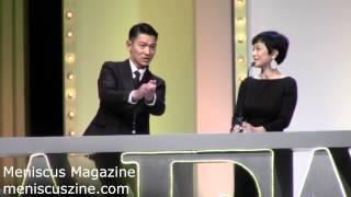 Andy Lau & Sylvia Chang - 7th Asian Film Awards - Best Film Presentation - Meniscus Magazine
