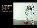Review PG 1/60 Rx-178 Gundam MKII の動画、YouTube動画。