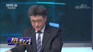 《热线12》 20190825 我的爱人怎么了?| CCTV社会与法