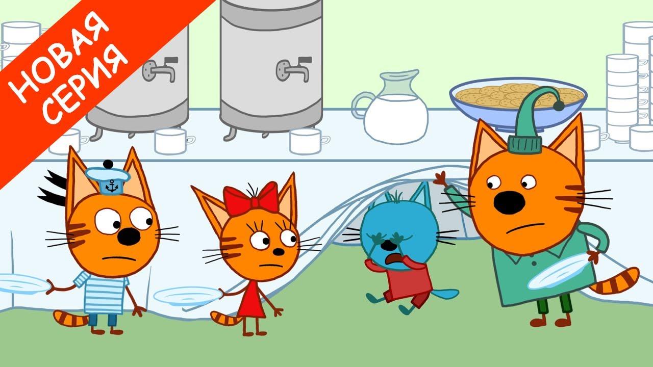 Три Кота | Урчащие животы | Мультфильмы для детей | Новая серия 154