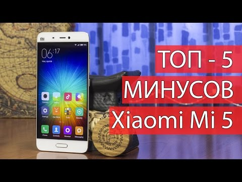 Xiaomi Mi 5 НЕДОСТАТКИ. 5 причин не покупать Xiaomi Mi5: минусы, промахи, косяки