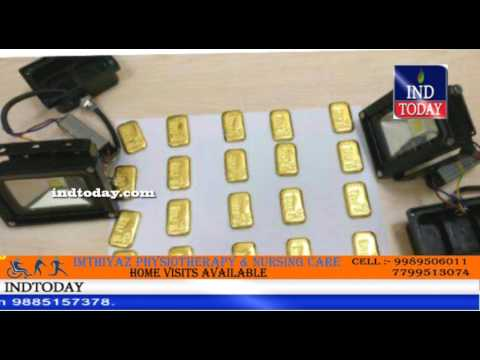 2 Kg gold seized at Hyderabad Airport | LED lamp fixtures