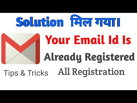 Your Email Address Is Already Registered | Check Already Exists Email Address | Gmail Problem