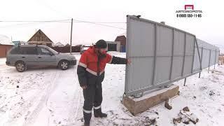 видео Стоимость откатных ворот под ключ | Москва, Балашиха, Железнодорожный