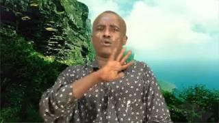 Gabay Abwaan Cashuur Dhextaal