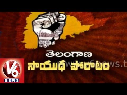 Telangana Armed Struggle   Telangana Rebellion   September 16   V6 News