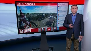 ТВ-новости: Каким был День Победы в Москве, Киеве и Минске