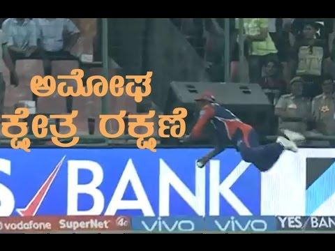 'Superman' Sanju Samson Flies to Stop a Six