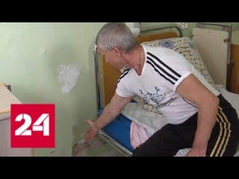 С поручением не справились: в Струнинской горбольнице впору снимать фильмы ужасов - Россия 24