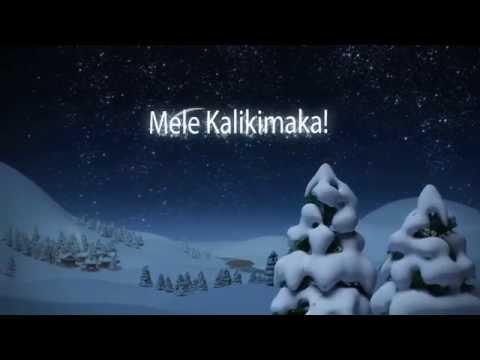Mele Kalikimaka From Taste Of Da Big Island