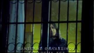Παντελής Θαλασσινός - Ανάθεμά σε | Pantelis Thalassinos - Anathema se - Official Video Clip
