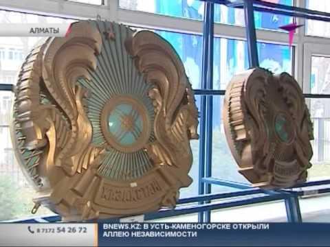 «7 канал» побывал на предприятии, изготовившем первые Госсимволы РК