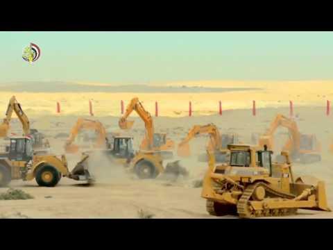 فيديو كليب اغنية محمد فؤاد عارفين مصر عايزة ايه 2016 كامل HD / مشاهدة اون لاين