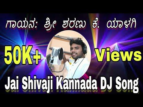Jai shivaji Kannada DJ song