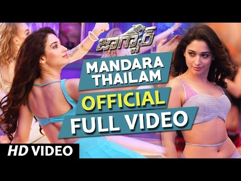 Jaguar Telugu Movie Songs | Mandara Thailam Full Video Song | Nikhil Kumar, Tamannaah | SS Thaman