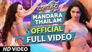 Jaguar Telugu Movie Songs | Mandara Thailam Full Video Song | Nikhil Kumar, Tamannaah | SS Thaman