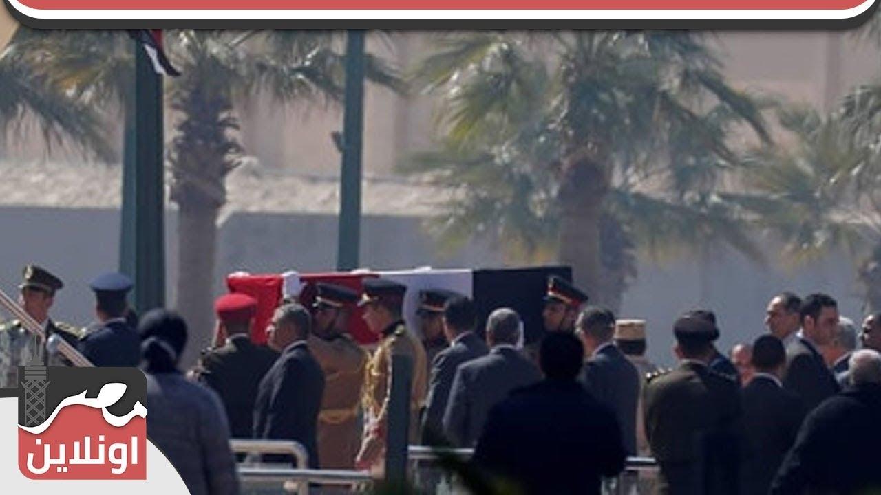 لحظة وصول جثمان الرئيس الراحل محمد حسني مبارك
