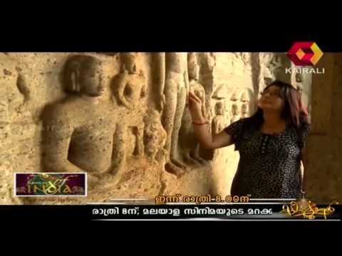 Flavours of India: Chitharal Jain Temple, Marthandam   29th December 2013   Full Episode