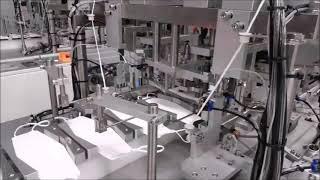 마스크 제조기,마스크 기계,포장, MASK,KF94,K…