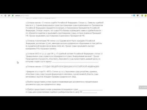 Президент РФ В Путин ненастоящий! Как в колонии РФ подписывают документы