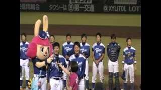 2012/09/08 女子プロ野球 兵庫スイングスマイリーズ勝利