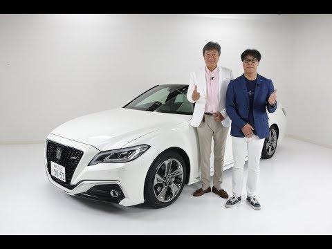【WCT TV】国沢光宏の気になるクルマvol.3 クラウン前編