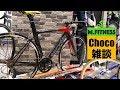 choco雑談『30』フレーム雑談&ブログ動画