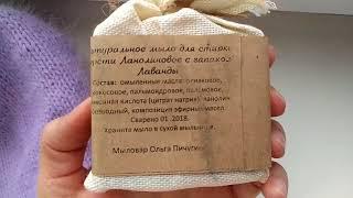 Ангора 80% Filati Biagioli MALO art Angora80 от dompryazhi.ru