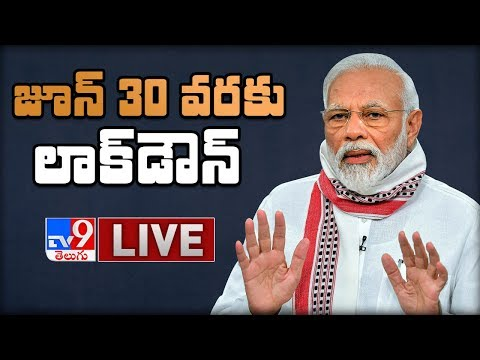 Lockdown 5.0 : Extended Till June 30th LIVE || TV9 Exclusive LIVE Updates