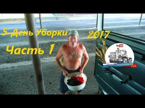 Работа: Сторож в Минске. 36 вакансий