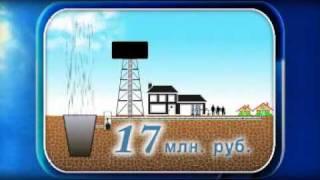 видео Очистка сточных вод от сульфатов