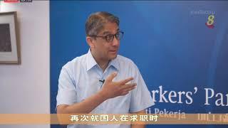 """【新加坡大选】工人党网上直播""""铁锤秀"""" 多位候选人轮流发表看法"""