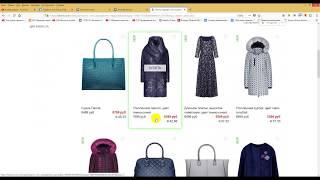 Как выбирать продукцию покупателям, каталог полупустой? Работа в интернете. Фаберлик Онлайн.