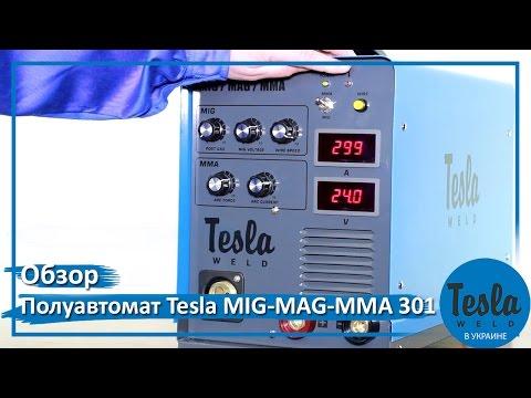 Обзор полуавтомата Tesla MIG/MAG/MMA 301, отзывы