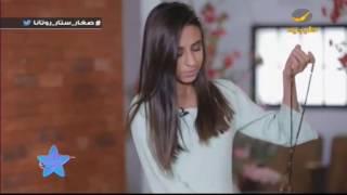 فقرة أزياء صغار ستار مع مدونة الأزياء فرح الصويغ