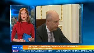 Путин призвал увеличить темпы роста зарплат в России