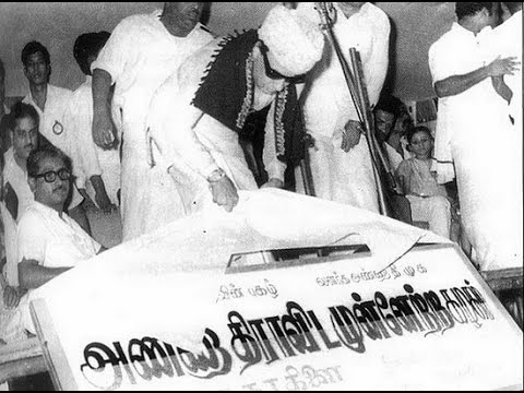 45 years of AIADMK's political journey!