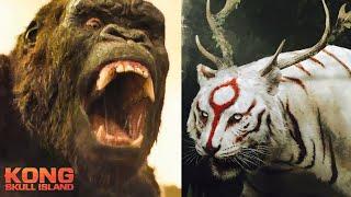 King Kong Battling Skull Island's Lone Tiger | Kong Skull Island Exclusive Battle