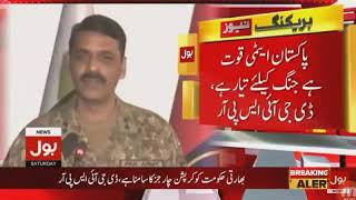 DG ISPR Pakistan Replay To Indian Army Chief Threatens.