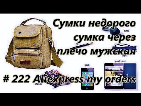 купить Купить Военный Рюкзак В Интернет Магазине Недорого