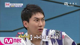 Mnet TMI NEWS [44회] '멜로디 창단식을 …