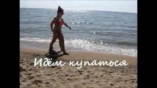 Азовское море  8 августа  Мариуполь  Песчанка(В разгар лета прохлада родного Азовского моря спасает от жары. Думаю, ещё приятней будет смотреть видео..., 2016-08-10T22:15:22.000Z)
