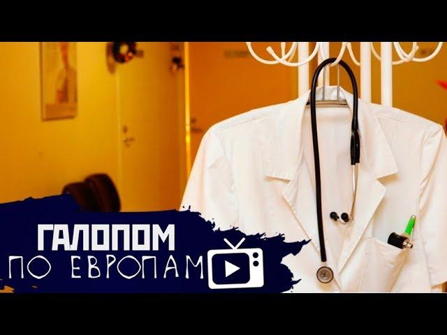 Массовая нехватка врачей, Блокировки от Facebook, Памятник Союзу // Галопом по Европам #118